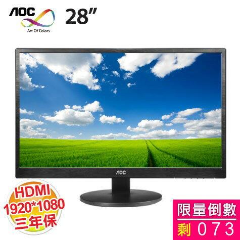 AOC 28吋 M2870VQ MVA面板/300cd/ 5ms /3000 :1/有喇叭//DVI/HDMI/DP/三年保