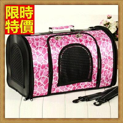~寵物包 肩背手提包~花色多樣透氣便攜貓狗外出提籠7色69b9~ ~~米蘭 ~