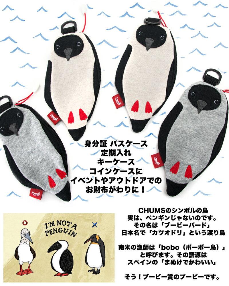 日本CHUMS  /  IG爆款 紅腳鰹鳥外型證件夾 零錢包  -日本必買 日本樂天代購( 2586 )。滿額免運 1