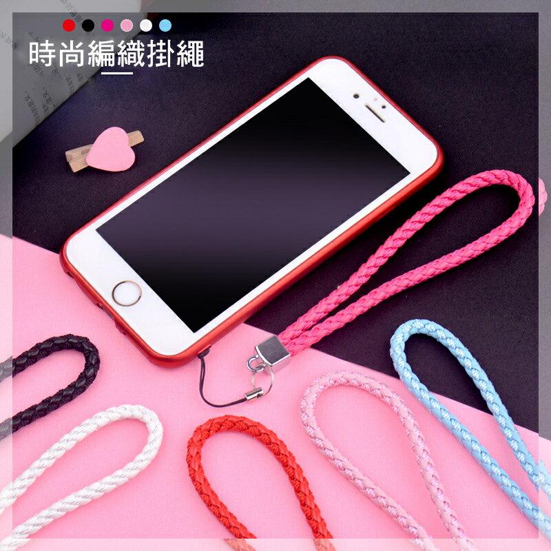 【A-HUNG】時尚編織手腕掛繩 手機吊繩 掛飾 手機繩 手腕繩 手機吊飾 相機繩 手機掛繩