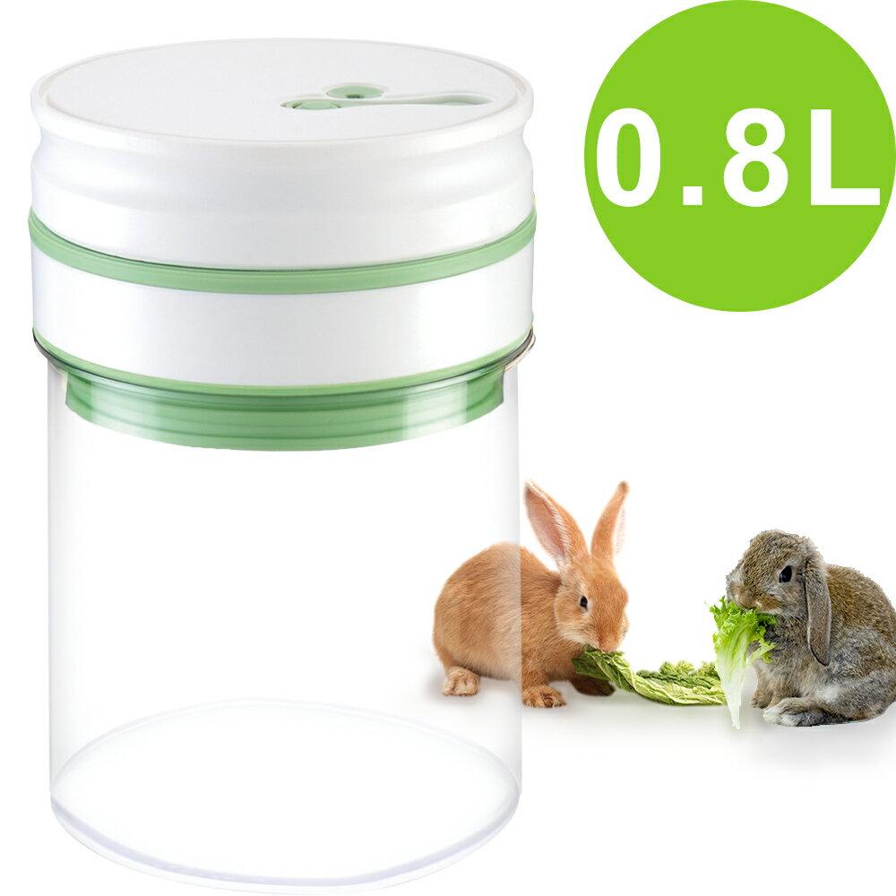 JohoE 自動抽真空食物保鮮儲存罐-0.8L(BFCK009S)