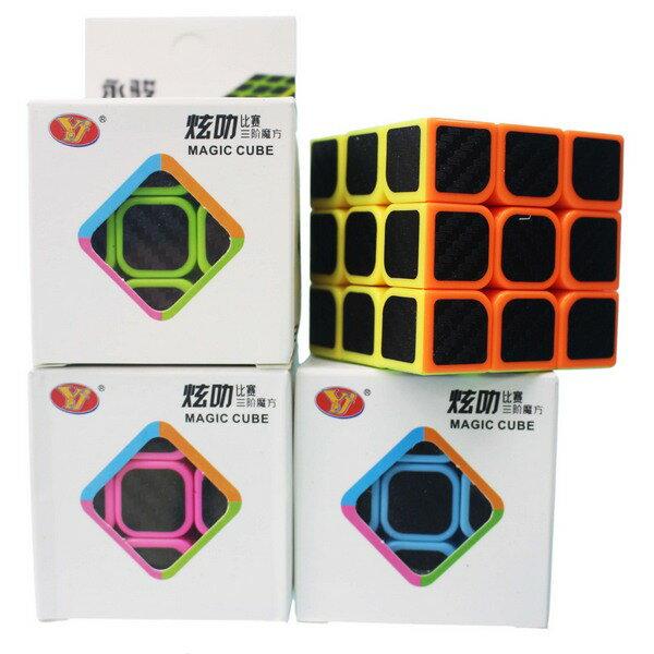 炫樂三階魔術方塊 (防滑5.7cm)YJ8360 / 一個入 { 定100 }  永駿三階魔方 3x3x3 比賽專用魔方~鑫 3