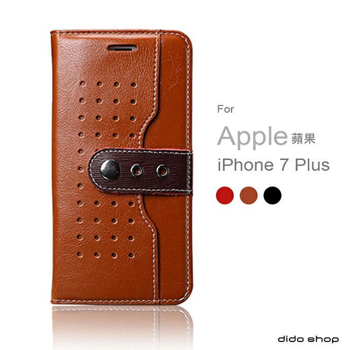 iPhone7 Plus (5.5吋) 真皮手機皮套 掀蓋式手機殼 牛皮扣系列 可收納卡片 (FS024)【預購】