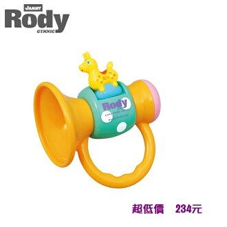 *美馨兒* RODY 跳跳馬-音樂喇叭手搖鈴 (TR3752)234元/音樂與響聲玩具 ~店面經營