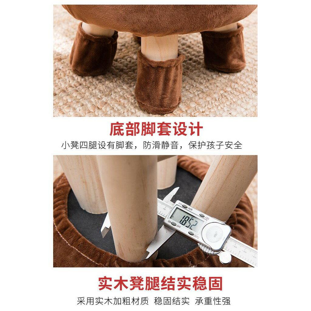 動物換鞋凳子家用坐墩寶寶可愛卡通沙發圓凳創意兒童小板凳矮椅子   ATF 8