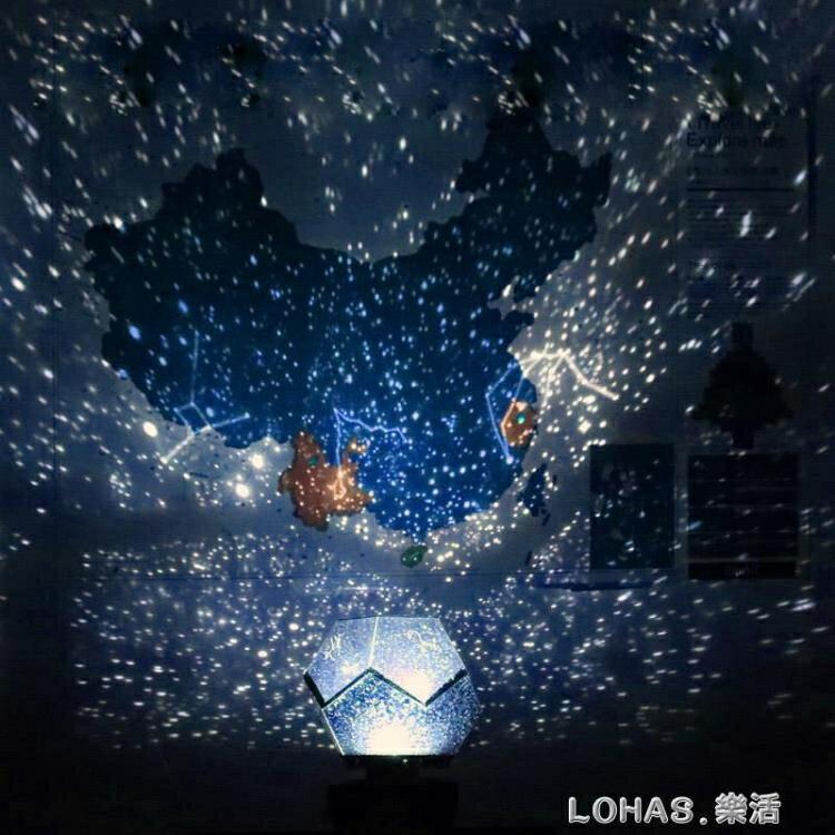 【快速出貨】星空燈投影滿天星星房間臥室求婚布置裝飾燈創意用品兒童網紅彩燈 凯斯盾數位3C 交換禮物 送禮