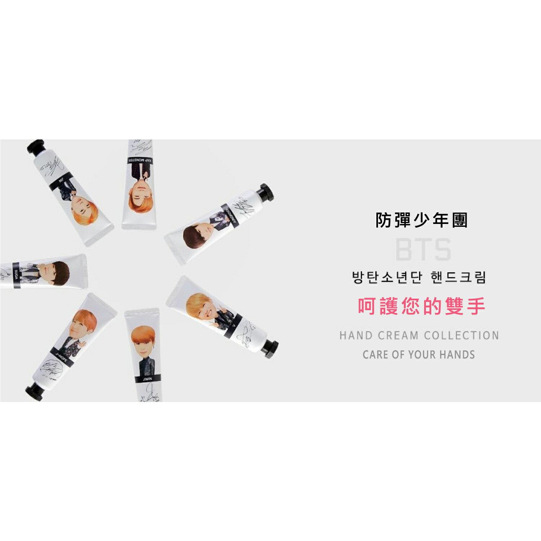 【防彈少年】乳木果護手霜★韓國原裝BTS(7款式任選_30ml) 2