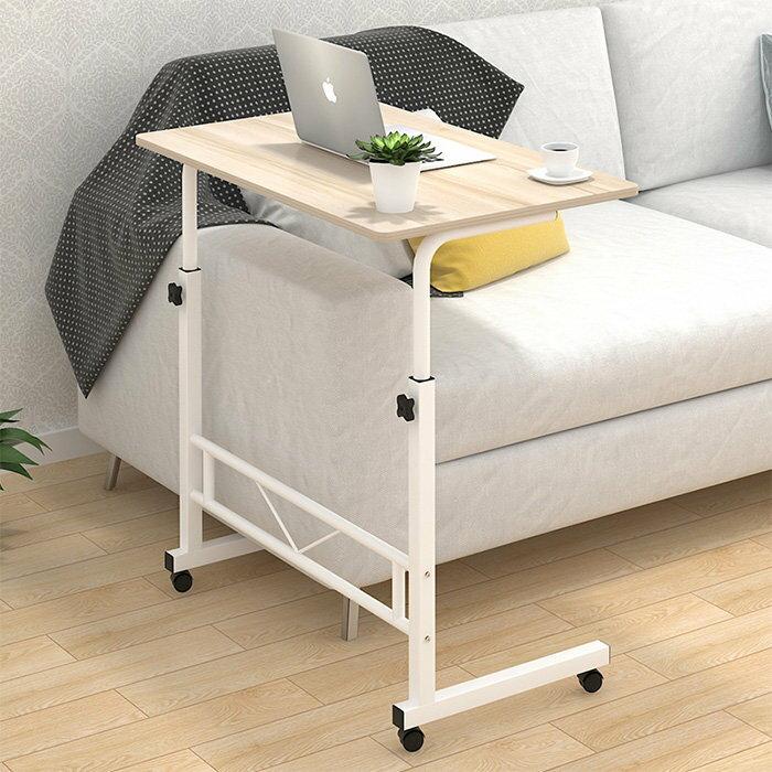 筆電桌 電腦桌 升降桌 床邊桌 懶人桌 沙發桌【YV7634】HappyLife
