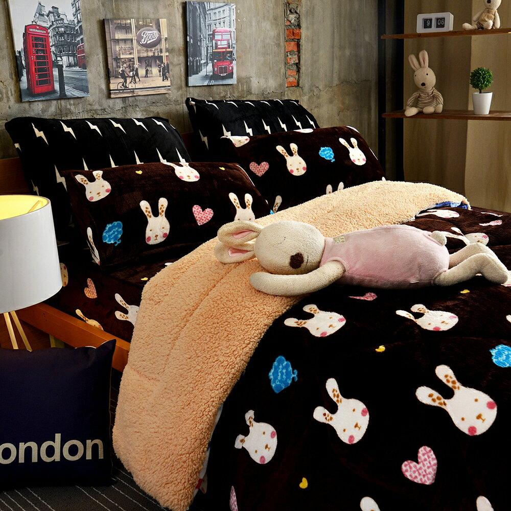 PureOne 超保暖法蘭絨x羊羔被  法式迷戀兔-咖【ZFT-010-T-D】@此賣場單售羊羔被@ SGS檢驗合格 - 限時優惠好康折扣