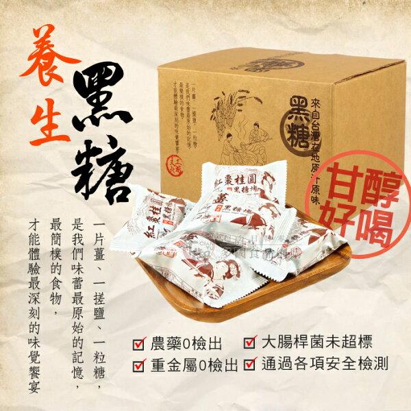 千御國際多國食品:黑糖磚塊飲12顆裝(附精緻紙盒)有原味老薑紅棗桂圓可選千御國際