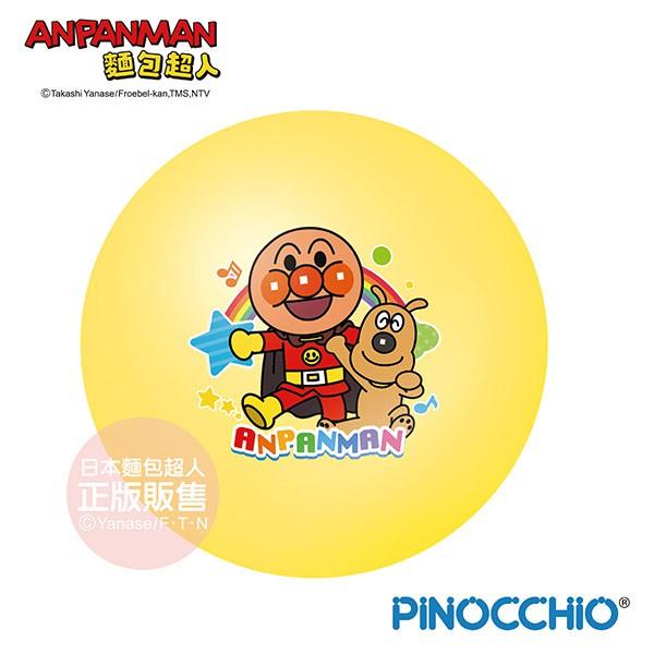 【正版公司貨】麵包超人-麵包超人 8號彩色小皮球(三色任選)