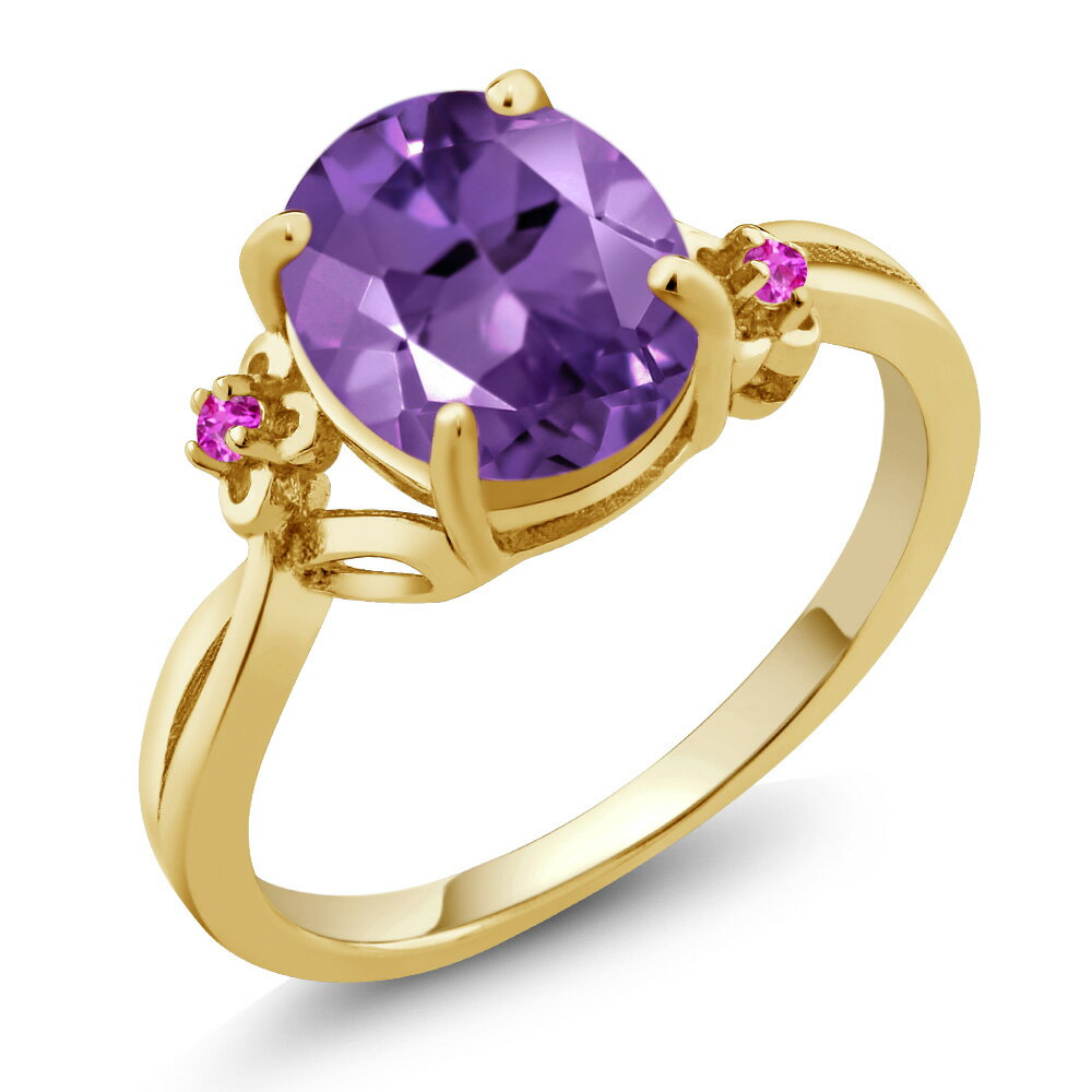 2.24 Ct Oval Purple Amethyst Pink Sapphire 18K Yellow Gold Plated Silver Ring 0