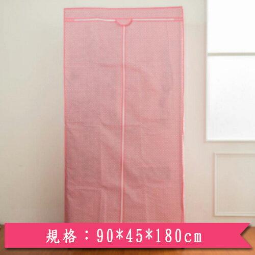 dayneeds 衣櫥專用防塵布套-粉【愛買】