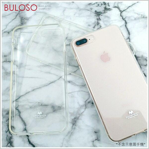 《不囉唆》iPhone 7/8 Plus 透明手機保護殼 (不挑色/款) 保護套 矽膠套 軟殼【A426381】