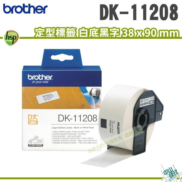 BrotherDK-11208定型標籤帶38x90mm白底黑字耐久型紙質
