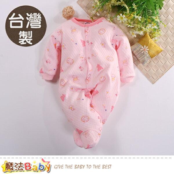 包屁衣 台灣製厚款三層棉保暖包腳連身衣 魔法Baby~k60568