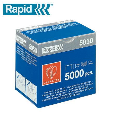RAPID 瑞典 R5050E 電動平針訂書機專用訂書針 / 3入組