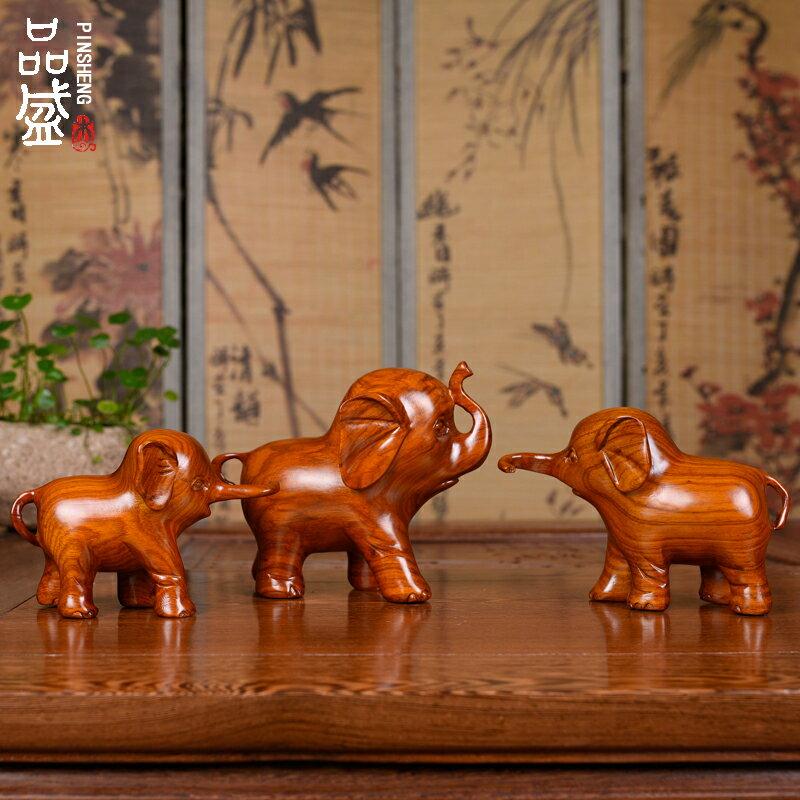 黃花梨木雕大象擺件 實木三只小象創意家居家裝飾品工藝品擺設1入
