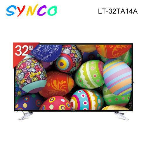 【佳麗寶】(含運送)(SYNCO新格)-LED液晶顯示器+視訊盒 -32型【LT-32TA26A】
