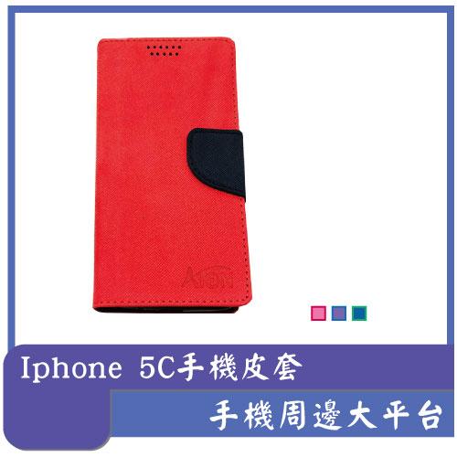 【手機周邊大平台】Iphone5C 手機皮套 保護殼 手機套 可插卡