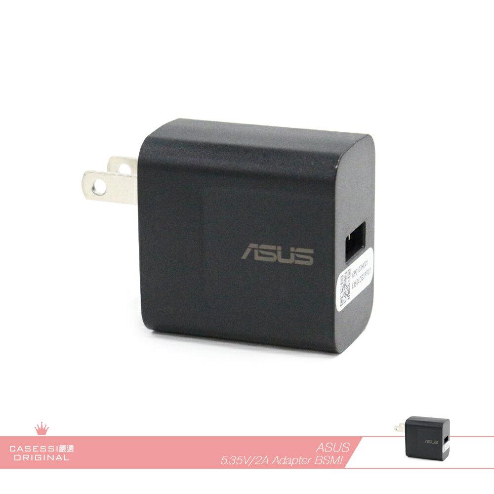 ASUS華碩 5.35V  2A W12~010N3A  旅行充   手機充  USB旅充