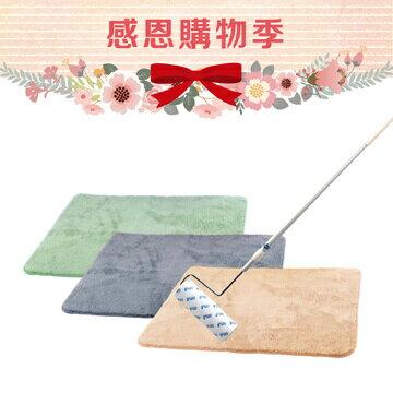 超纖柔感踏墊(小)任選2片+伸縮柄粘毛器