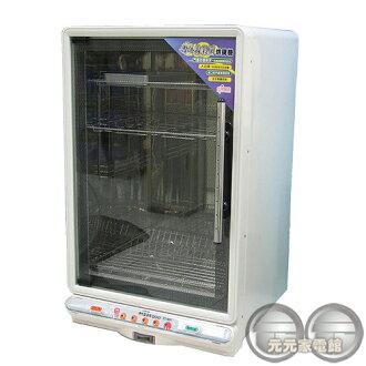 晶工 78公升紫外線殺菌烘碗機 EO-9051