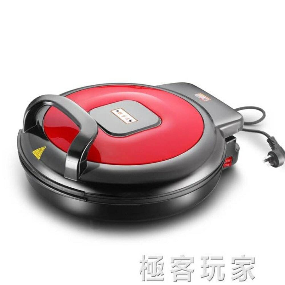 大號電餅鐺加深家用雙面加熱煎烤煎餅機蛋糕機烙餅機大口徑 2200w ATF 電壓:220v 『極客玩家』
