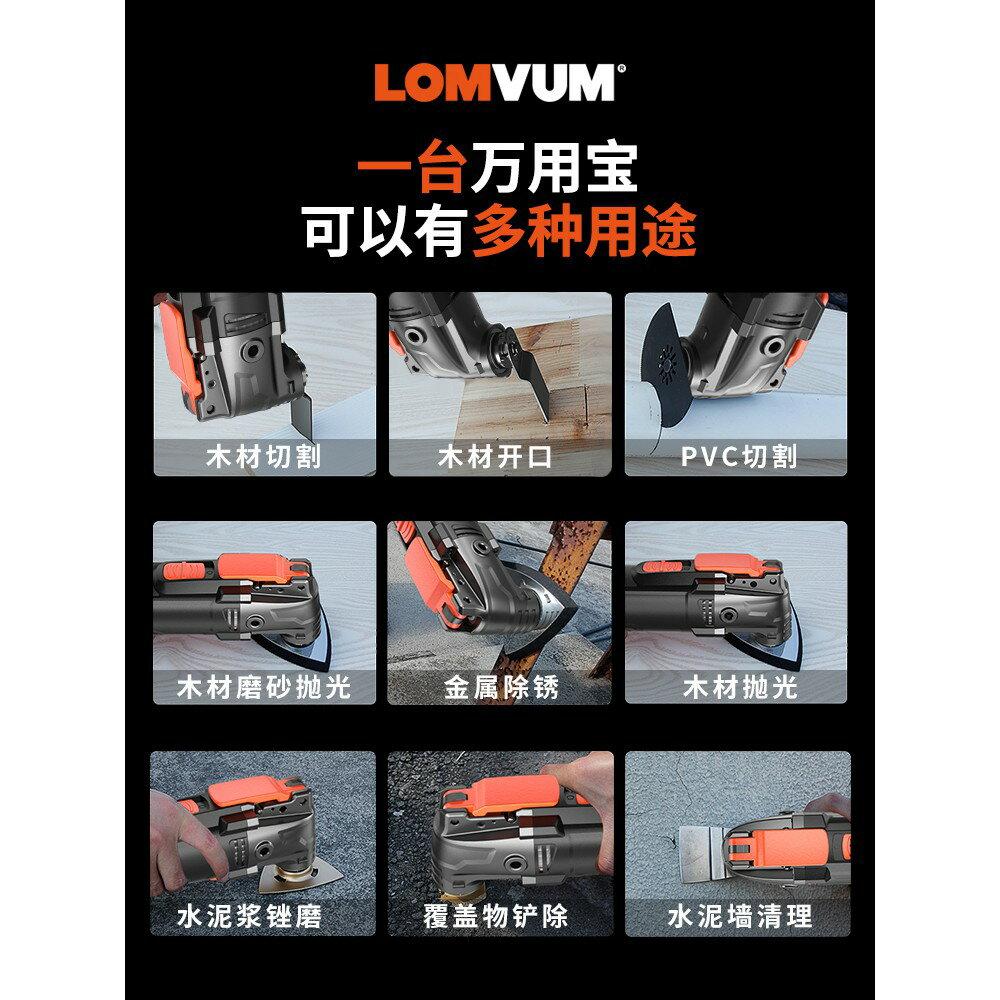 龍韻萬用寶多功能修邊機木工電動工具裝修開孔開槽電鏟打磨切割機
