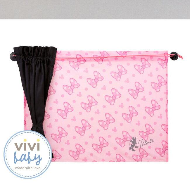 ViViBaby - Disney迪士尼米妮汽車窗簾 (2入) 2