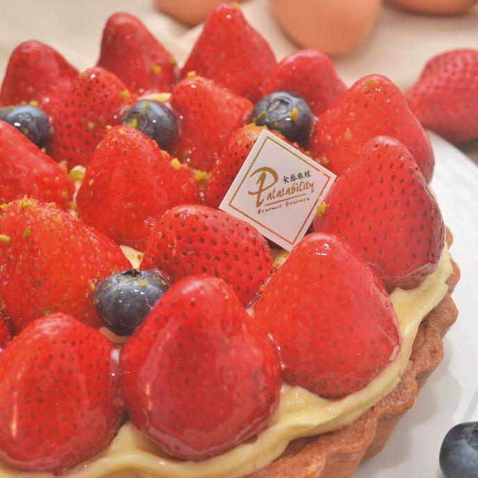 免運◆【食感旅程Palatability】6吋繽紛草莓塔 / 部落客強力推薦! 精選20顆有機大湖草莓+法式杏仁手工塔皮 0