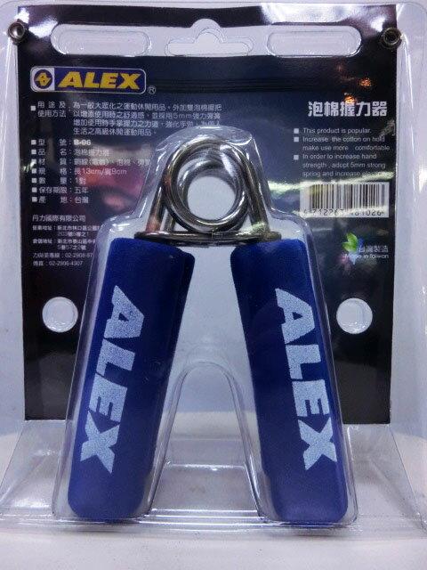 【登瑞體育】ALEX 泡棉握力器  B-06