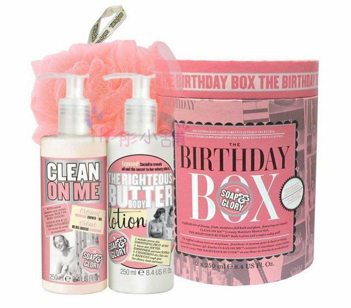 【彤彤小舖】英國品牌 Soap & Glory 經典粉紅香水生日禮盒組 3件組 柔膚乳液 沐浴 沐浴球 原裝進口