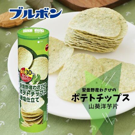 日本北日本山葵洋芋片80g罐裝芥末洋芋片山葵芥末洋芋片餅乾【N102946】