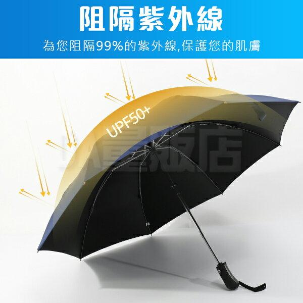 黑膠反向傘【7-11免運】自動傘 摺疊傘 抗UV防曬自動傘 抗強風 自動摺疊雨傘 一鍵開 折疊傘 大傘面 出遊 遮陽傘 防風 晴雨傘 四色可選 5