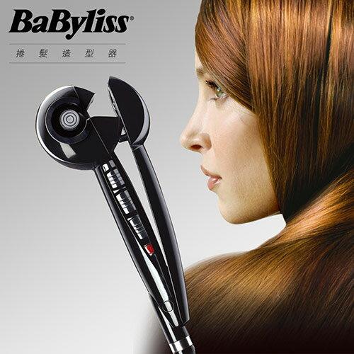 法國Babyliss Pro MIRACURL魔幻捲髮 器 BAB2665W 加贈沙宣折疊