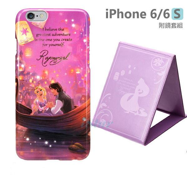 【日本 PGA-iJacket】正版 迪士尼 iPhone 6/6s 4.7吋 童話世界經典電影集附鏡套組系列-長髮公主