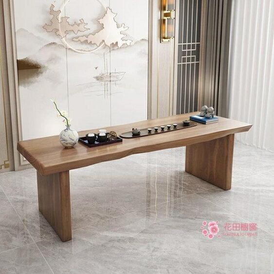 木質茶桌 泡茶桌家用新中式功夫茶桌椅組合實木茶幾簡約現代喝茶小茶台禪意T