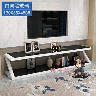 電視櫃 現代簡約小戶型客廳 茶幾組合鋼化玻璃歐式電視機櫃T