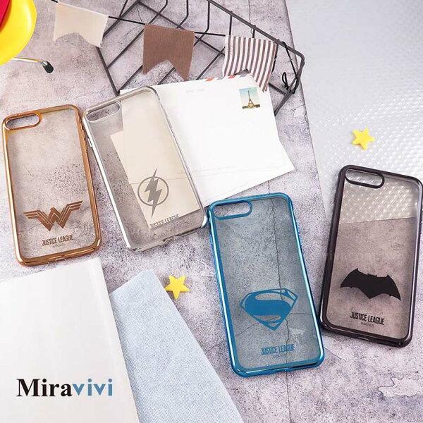 Miravivi:DC正義聯盟iPhone87Plus(5.5吋)時尚質感電鍍保護套