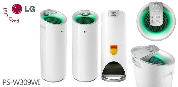 shenwen3c:昇汶家電批發:LG樂金韓國原裝進口空氣清淨機PS-W309WI