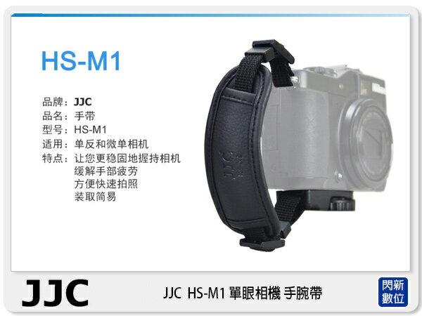 閃新科技:JJCHS-M1類單眼固定帶穩定手持帶手腕帶快拆板(HSM1,適用EOSM3G16G7XV3)