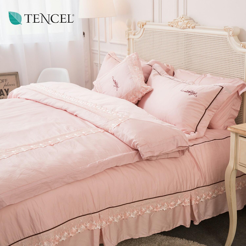 【名流寢飾家居館】粉絲似夢.80支天絲床罩組.標準雙人床罩組全套.全程臺灣製造
