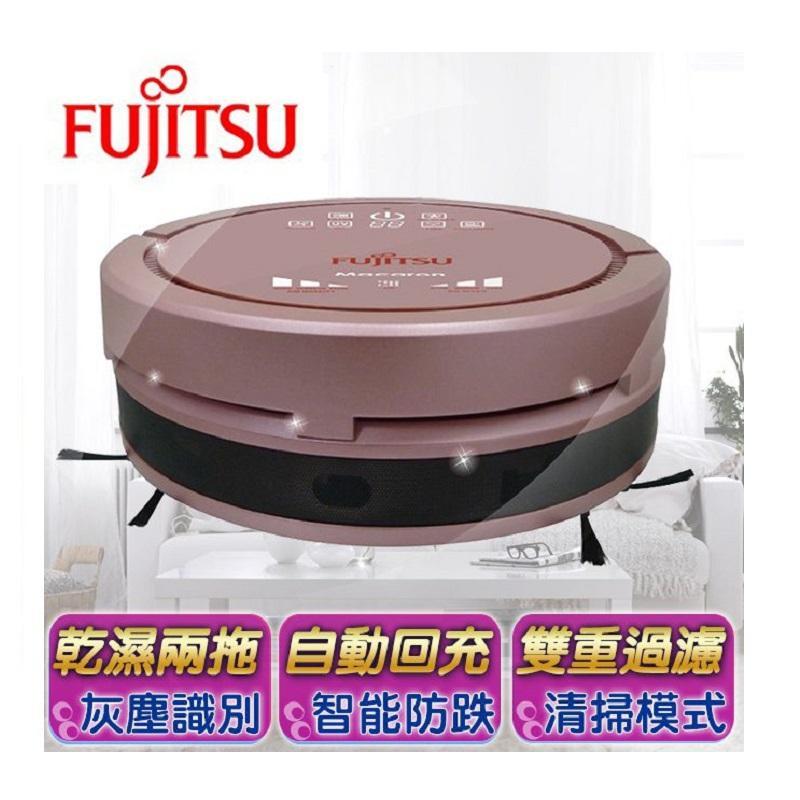 【迪特軍3C】富士通Fujitsu掃地機 HLRVC0001A-01 CR002 香檳金