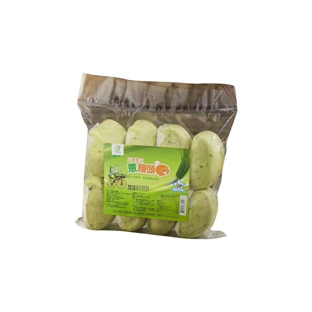 【三星農會】翠玉手工蔥饅頭-80g-8個-包 (1包組)