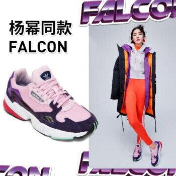 KUMO SHOES-Adidas Falcon Shoes 復古潮流