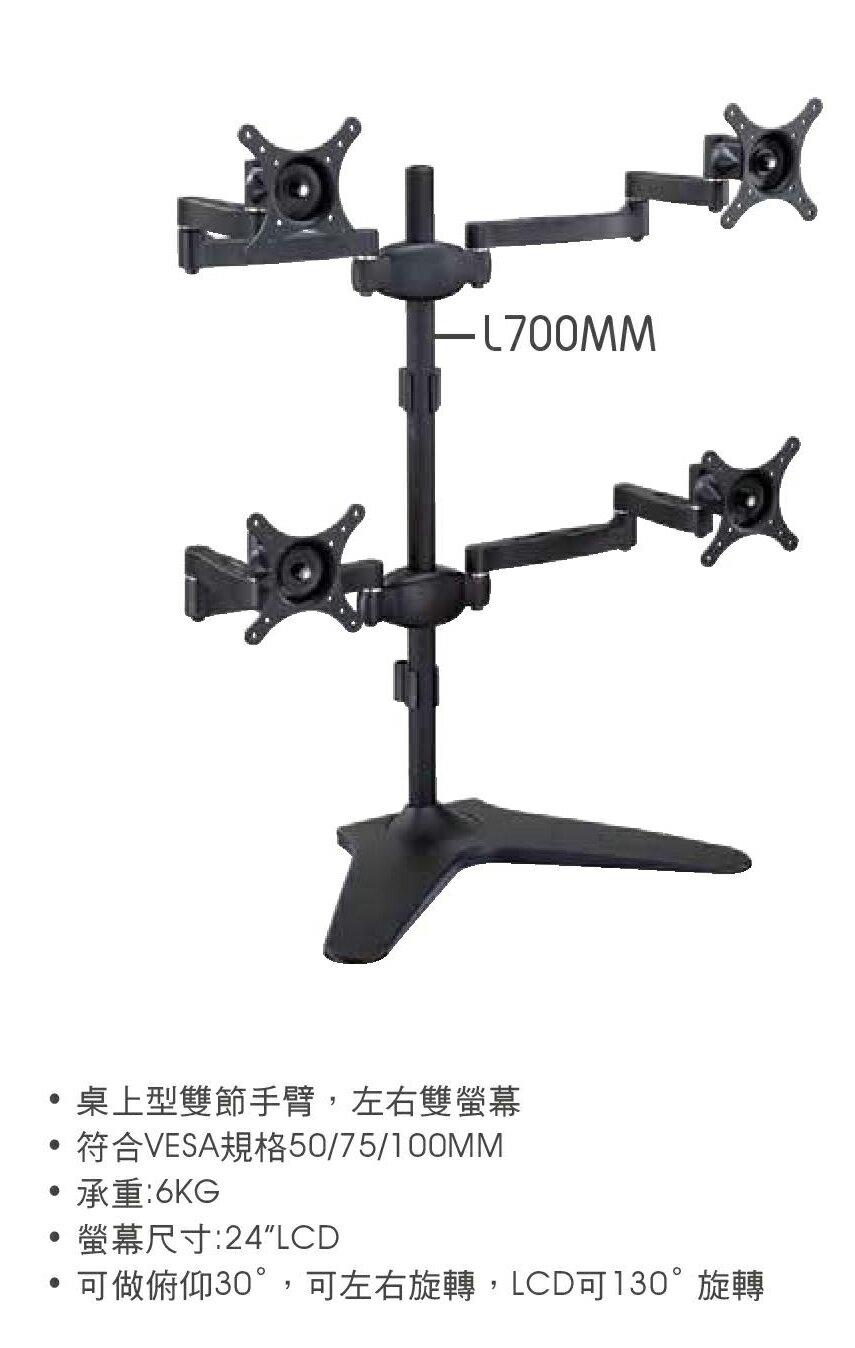 AviewS-LCD-A27/桌上型液晶架/台灣製造 1