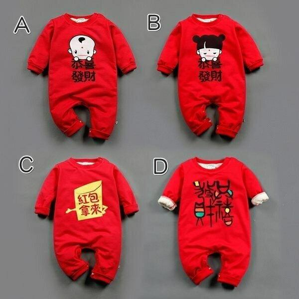 寶寶拜年大紅連身衣