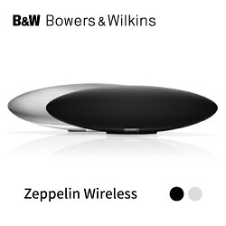 【Bowers & Wilkins】B&W Zeppelin Wireless 無線音響系統 / 藍牙 AirPlay