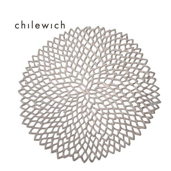 美國Chilewich大麗花Dahlia圓形餐墊36*39cm-灰銅金